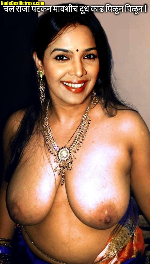 Shilpa Tulaskar big boobs nude without bra and blouse