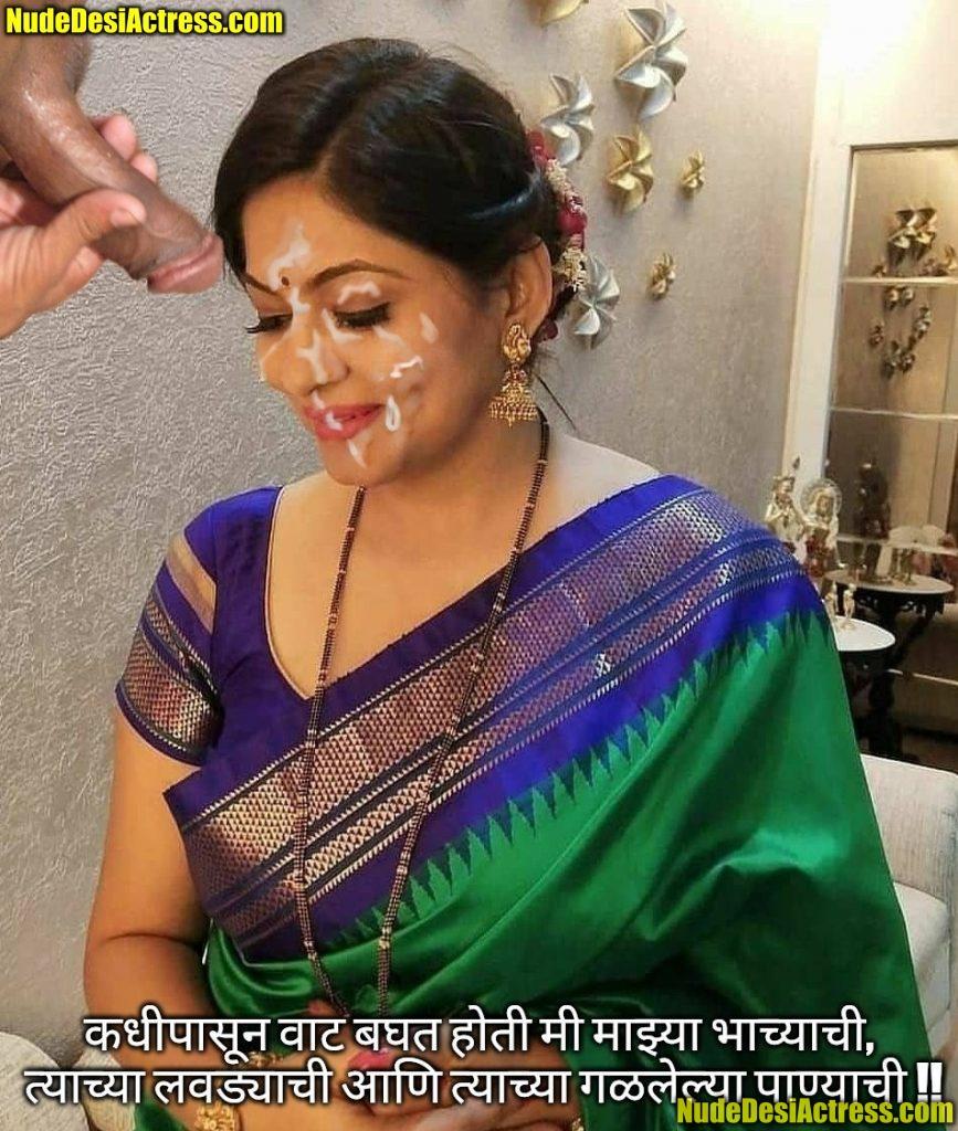 Shweta Shinde fan cum on her face with beautiful saree