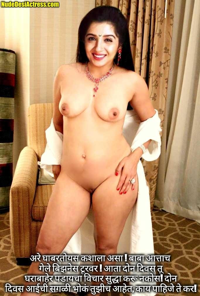 Zee Marathi actress full nude xx photos